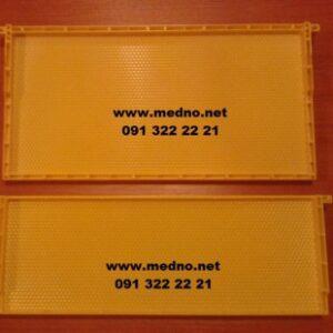 lr-farrar-okviri-satnom-osnovom-napravljene-prehrambene-plasti-slika-31320599-1-350x310-1.jpg