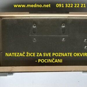 pcele-natezac-inox-zice-pocincani-vrlo-korisna-naprava-slika-43042251.jpg