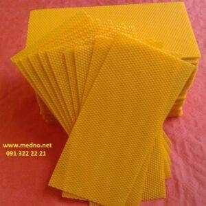 pcele-prodajem-satne-osnove-lr-kosnice-100-voska-slika-30299907.jpg