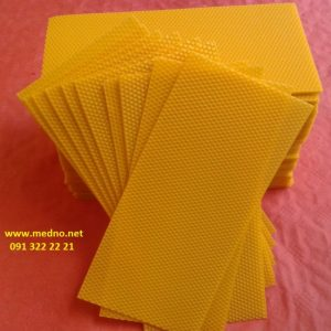 prodajem-satne-osnove-lr-pro-apis-farrar-az-rv-kosnice-slika-30300563-2.jpg